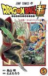 DRAGON BALL SUPER TOME 05