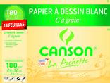 POCHETTE DE 24 FEUILLES A DESSIN CANSON 24X32 CM 180 G