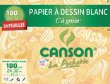 POCHETTE DE 24 FEUILLES DE PAPIER DESSIN CANSON